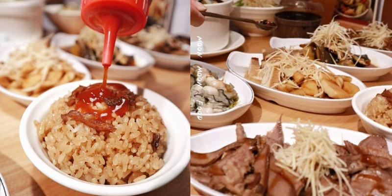雙月食品社中和店:日常不過的養生健康美味家常料理 /2018米其林必比登推薦 @女子的休假計劃