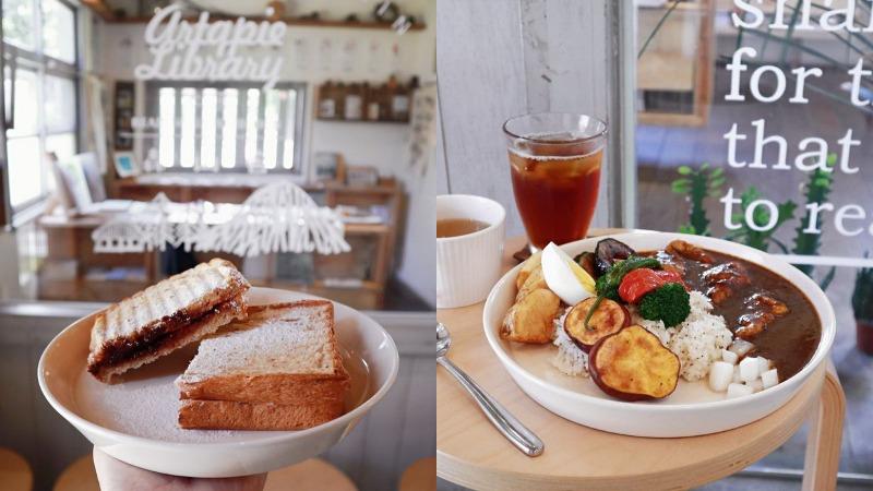 森山舍:林務局日式老宿舍改建,在老宅享用美好早午餐美食/花蓮 @女子的休假計劃