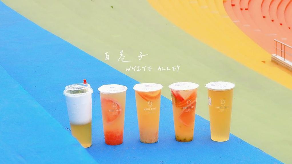 【新北九份】阿蘭草仔粿芋粿,九份老街懷念的古早味 /九份老街必吃 @女子的休假計劃
