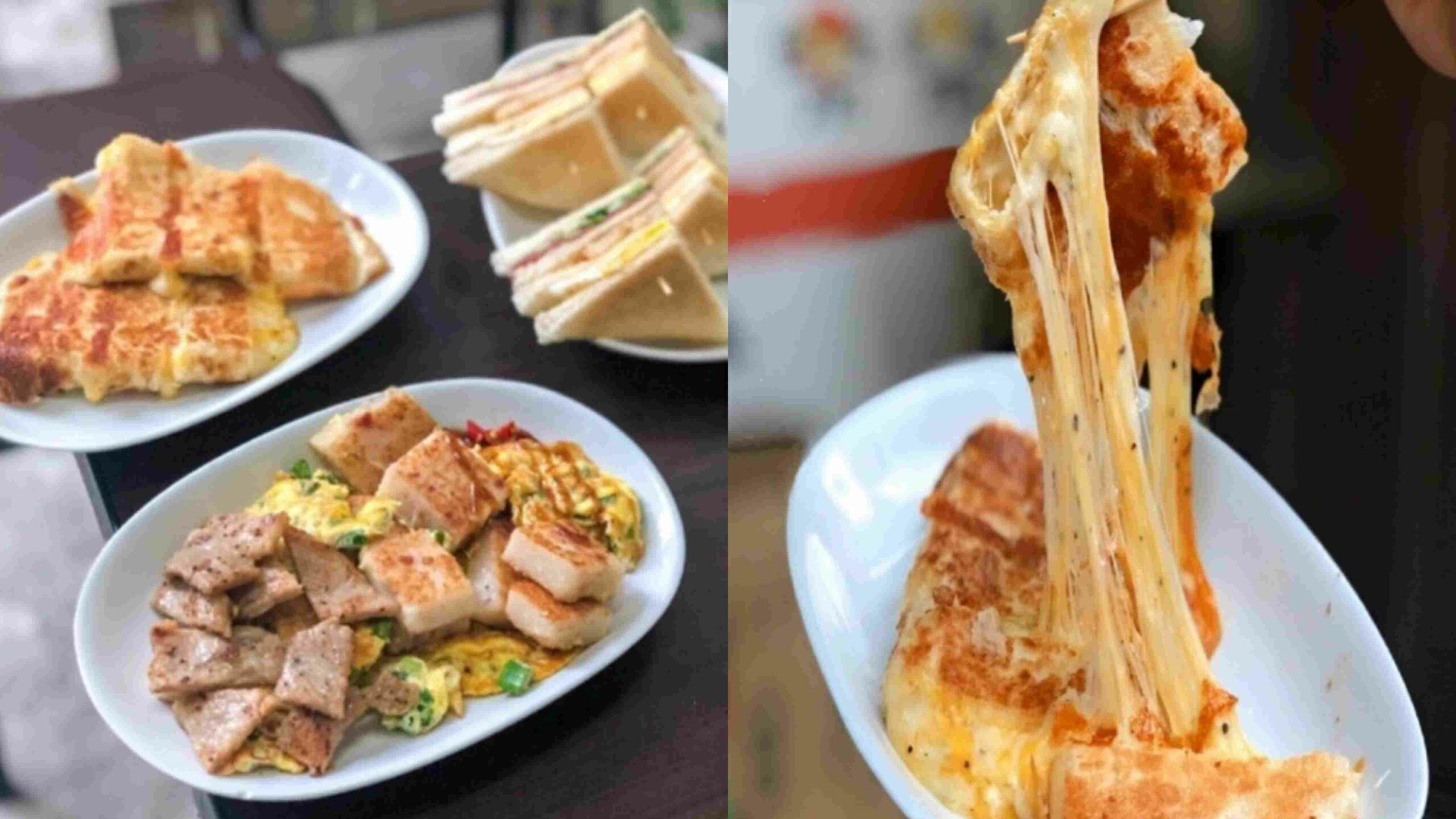 樂樂早午餐:板橋最浮誇系超邪惡牽絲起司蛋餅,超狂/新北板橋早餐店推薦 @女子的休假計劃