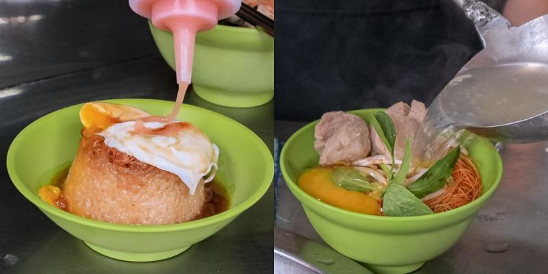 板橋祖傳筒仔米糕:板橋銅板美食,傳承三代傳統古早在地滋味【板橋美食】 @女子的休假計劃