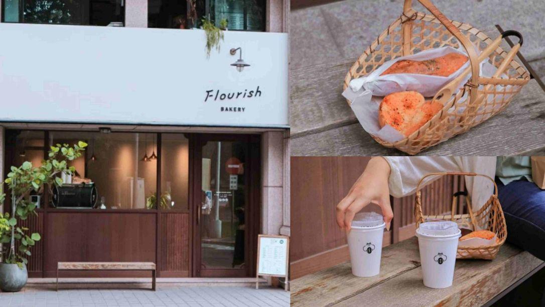 花咲:是麵包店也是不限時咖啡廳,一籃子美味出爐的麵包/板橋麵包店 @女子的休假計劃