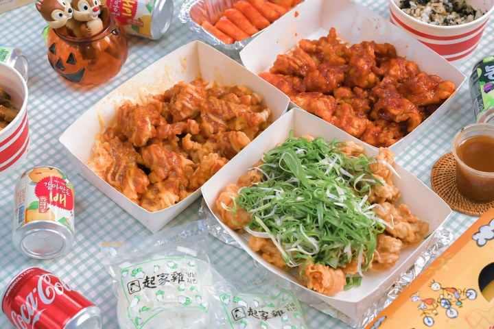 【韓式炸雞推薦】起家雞:偽出國戶外野餐,享用韓國道地炸雞,去骨炸雞系列美味又方便。 @女子的休假計劃