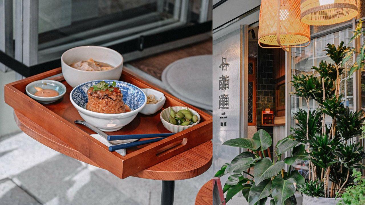小南通咖啡:關東煮配咖啡超台下午茶!【台北不限時咖啡廳】 @女子的休假計劃
