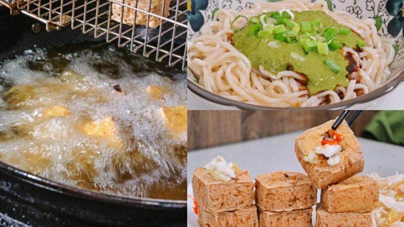 博愛街臭豆腐:青醬配乾麵感覺很台味,但味道很西式,在來塊酥炸臭豆腐吧~【新竹竹北美食】 @女子的休假計劃