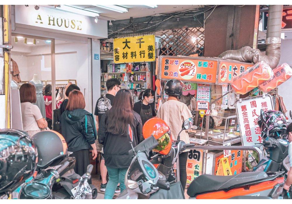 張姐美國大熱狗,新竹街邊小吃在地排隊美食 @女子的休假計劃