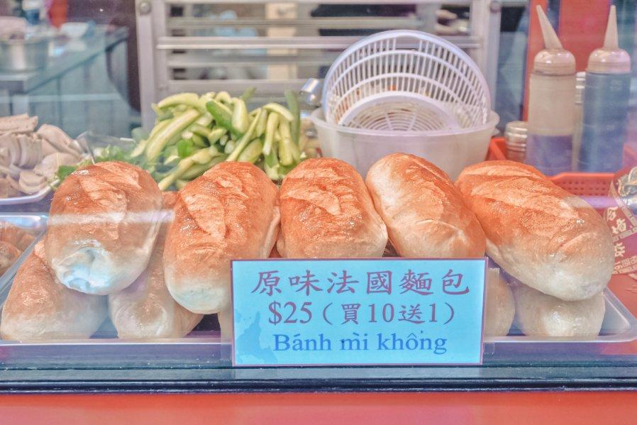 越南法國麵包工藝:現點現做,鹹甜口味多達10多種 現烤可頌10元買五送一 /桃園後站桃鶯路美食 /台中第二市場旁 /菜單 @女子的休假計劃