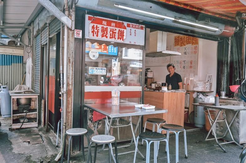 嘎嘎叫早餐:人氣特製蛋餅店,在地美味好吃到嘎嘎叫/羅東火車站 @女子的休假計劃