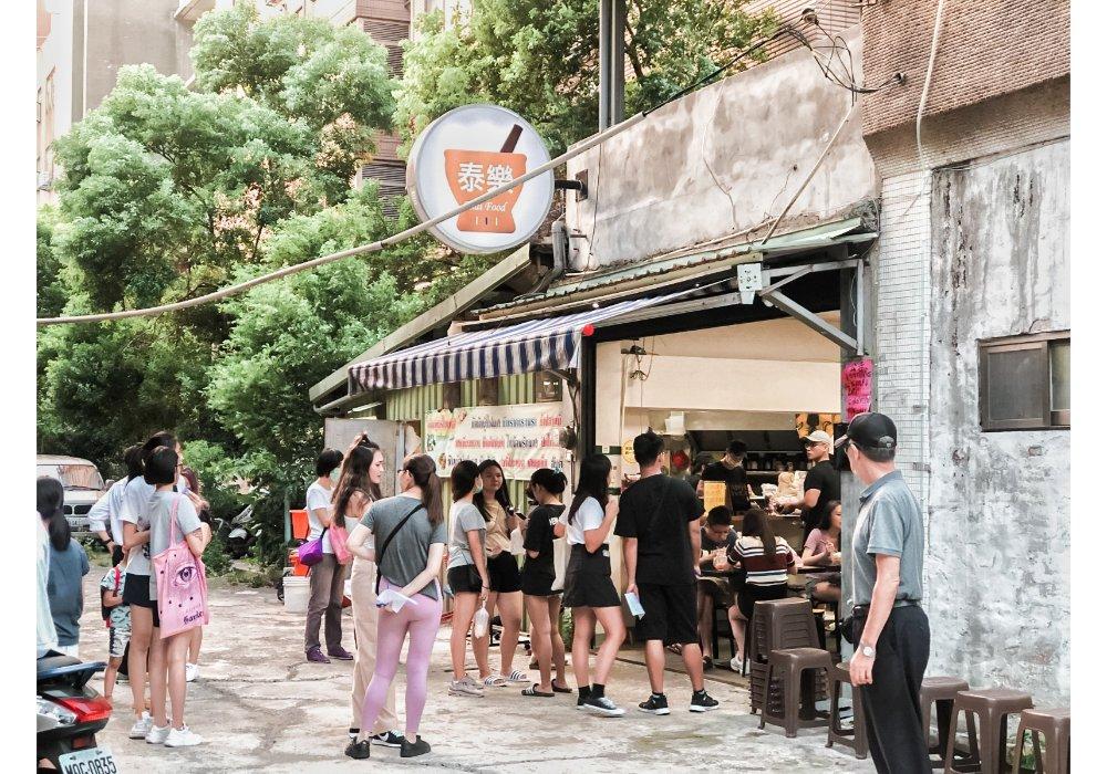 泰樂泰國料理:超人氣平價泰式料理,主食50元起跳,營業時間門口總是排滿人潮/菜單/板橋府中美食 @女子的休假計劃