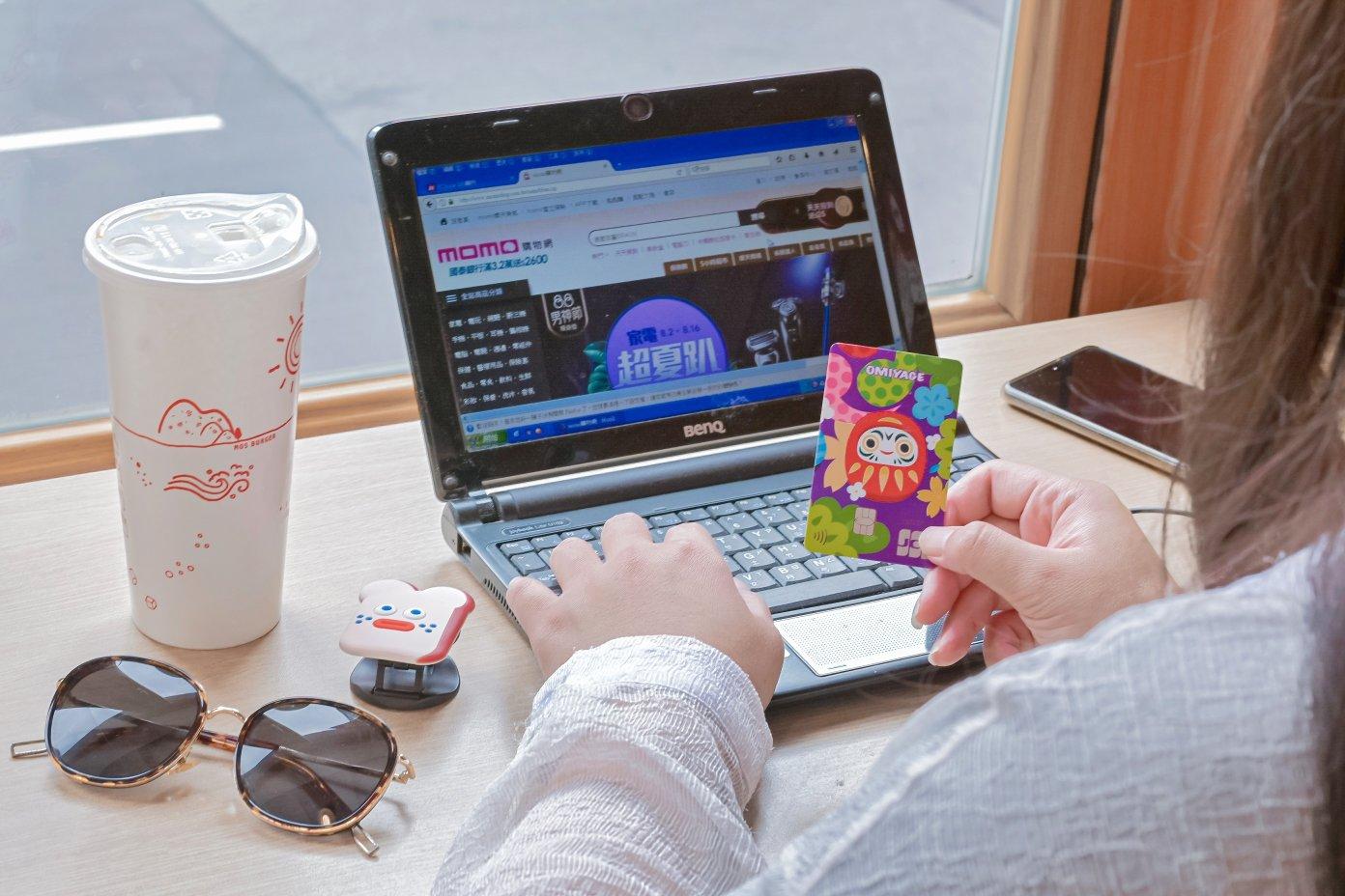 富邦 J 卡優惠全攻略,人稱無腦神卡,新戶國內一般消費享 3.5%無上限! @女子的休假計劃