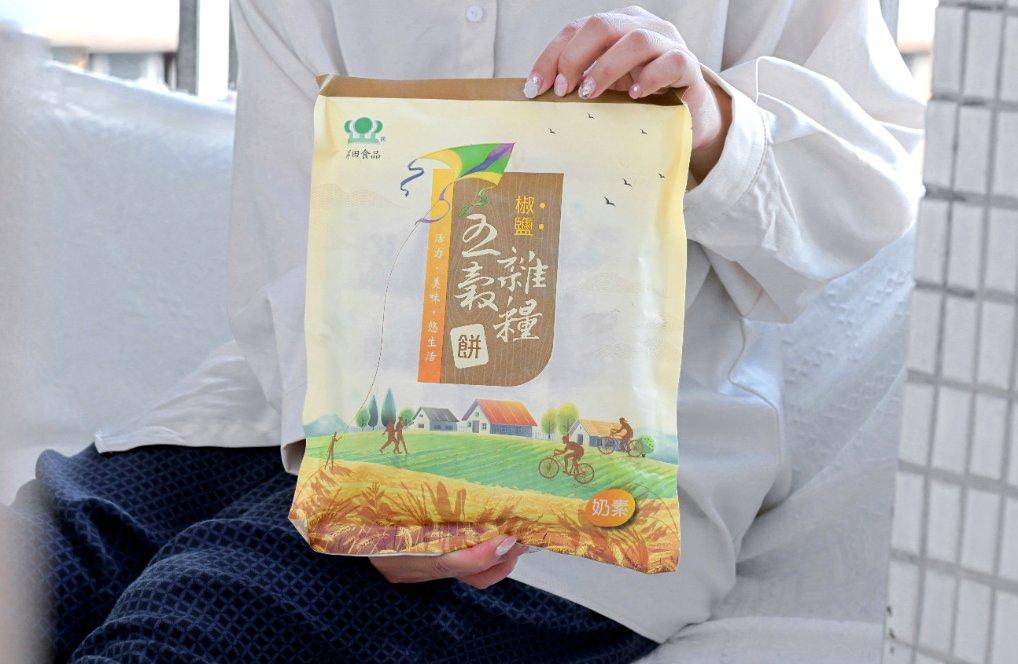 【彰化伴手禮】昇田麥芽餅:20年麥芽餅老品牌,台灣古早味重溫兒時回憶/中秋禮盒推薦 @女子的休假計劃