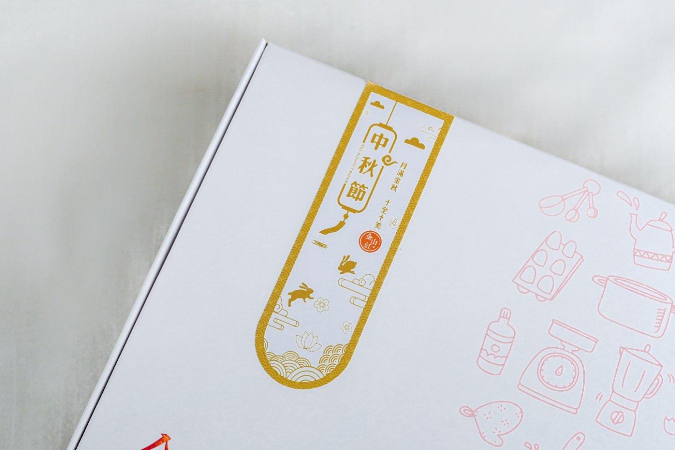【金山老街必吃美食】金山紅:充滿台味色彩如巨大馬卡龍「半熟水果乳酪蛋糕」北海道生乳燒也超好吃! @女子的休假計劃