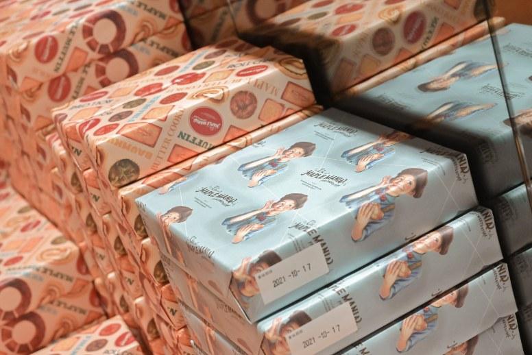 楓糖男孩:日本東京超人氣第一名伴手禮大賞來台了,想吃不用飛去日本囉 /日本餅乾 @女子的休假計劃