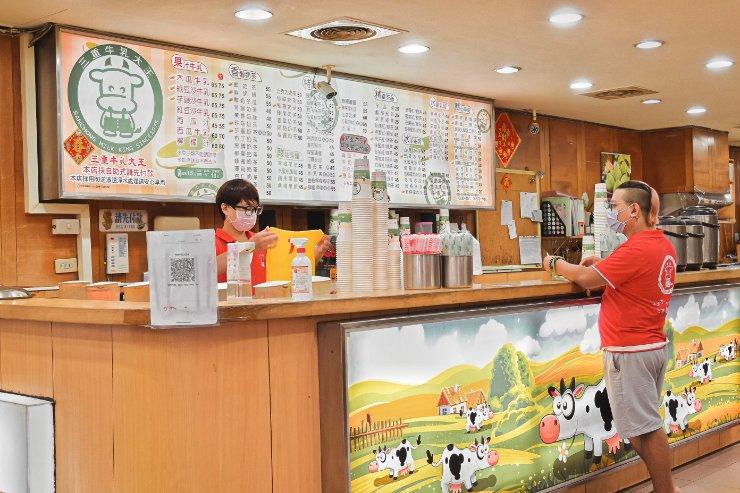 三重牛乳大王:今天我想來點木瓜牛奶尬香雞排,跟在地人這樣點才是王道/外送 @女子的休假計劃