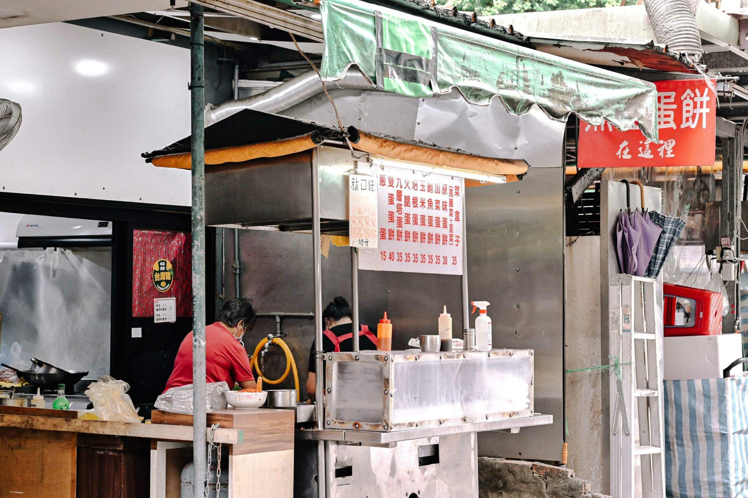 南機場無名蛋餅:在地排隊美食無名蛋餅,高CP值銅板美食小吃/萬華美食 @女子的休假計劃