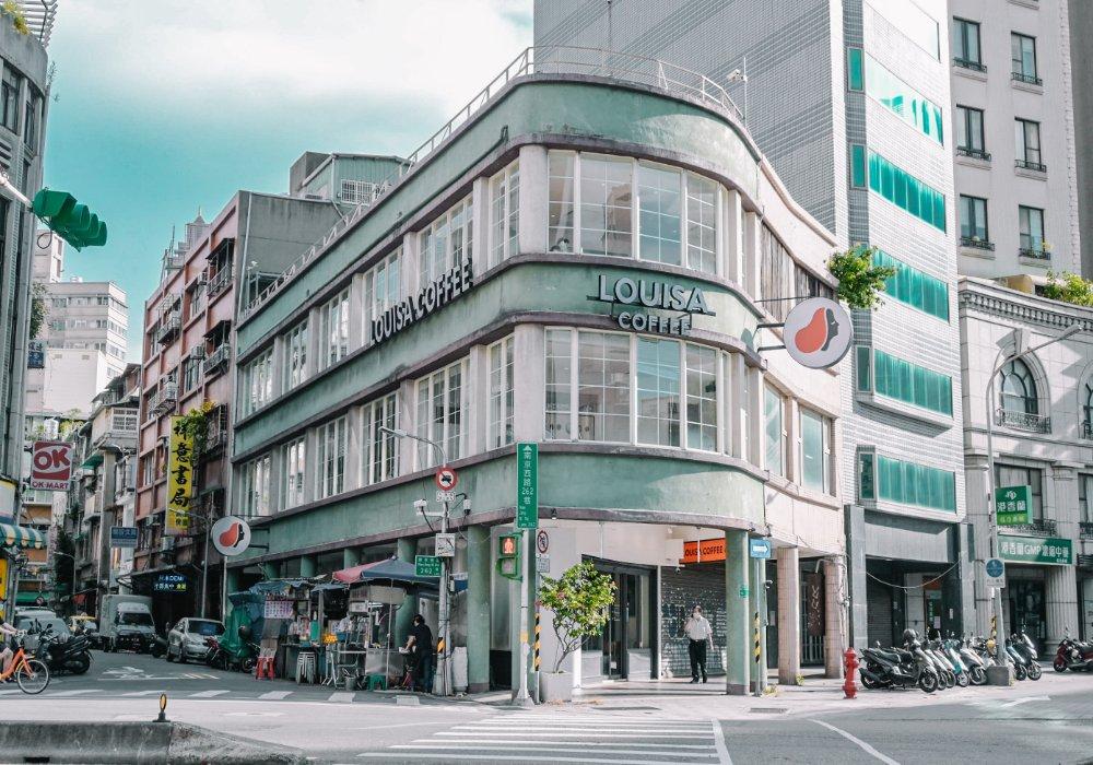 路易莎咖啡(建成圓環門市):老宅改建全台最美路易莎咖啡廳/中山站/不限時/外帶 @女子的休假計劃