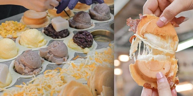 胡家車輪餅:超有料爆餡車輪餅,必點爆漿起司系列、麻糬系列超有特色/興南夜市/外帶 @女子的休假計劃