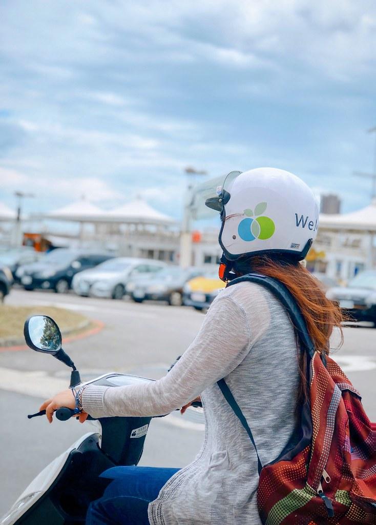 WeMo Scooter 電動機車:WeMo邀請碼NFGAGGUT /台北短程小旅行最佳代步工具,台北吃喝一日遊推薦。 @女子的休假計劃