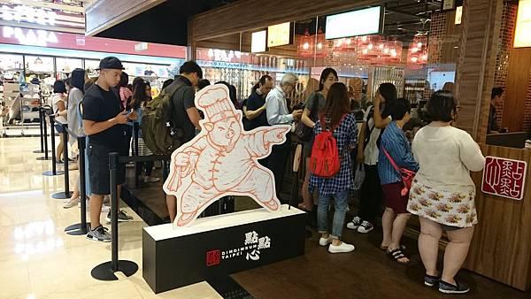 【台北市政府站】點點心港式飲茶:超人氣必點餐點誠實波蘿包比添好運好吃 @女子的休假計劃