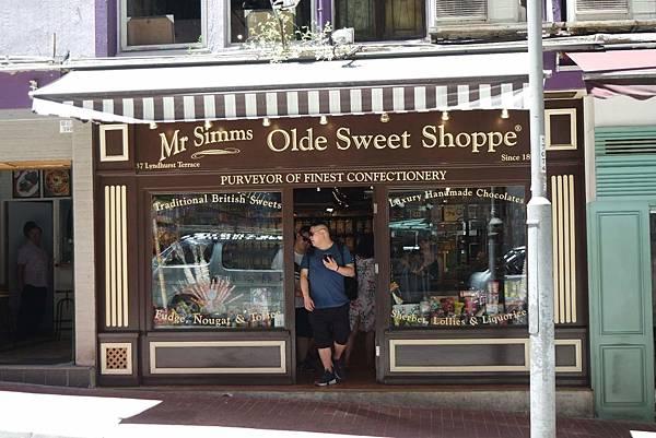 香港中環 Mr Simms Olde Sweet Shoppe 糖果店巧克力專賣店 /食尚玩家 @女子的休假計劃