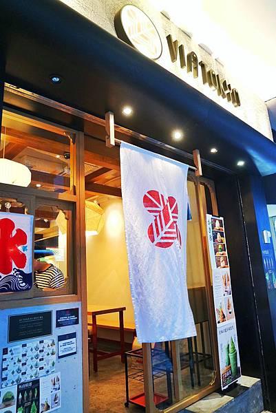 【香港.尖沙咀】VIA TOKYO,夏天來上一隻日本來的雪糕吧!享受香濃的奶香茶香香甜滋味 @女子的休假計劃