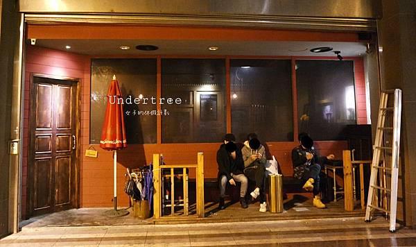 【台北.淡水】樹下餐酒:入夜後來場微醺的雞尾酒及美味餐點來撫平你的心靈 @女子的休假計劃
