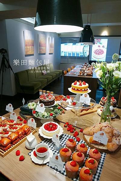 [台北中正紀念堂]樂田麵包屋南海店,草莓季試吃會另人重回初戀的滋味 |台北麵包店|南門市場 @女子的休假計劃