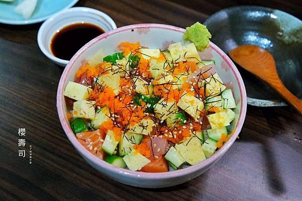 櫻壽司,生魚片/串燒/壽司/日本清酒/啤酒,歡聚小酌好所在|永安市場|日式料理|深夜食堂 @女子的休假計劃