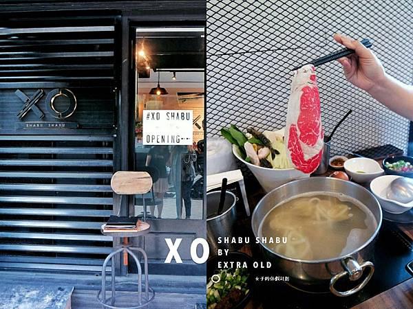 XO SHABU SHABU,在黑白時髦火鍋店涮出精選食材與私房XO醬料的美味|永和|永安市場站 @女子的休假計劃