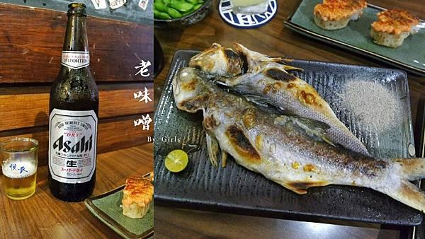 老味噌居酒屋(新埔店),日式夜食恍如日本下班小酌日常生活|深夜食堂 @女子的休假計劃