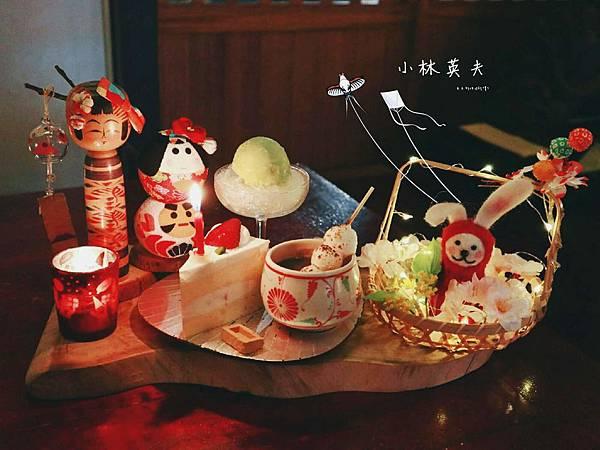 台北萬華西門町   小林英夫,滿滿溫情懷舊日式風味平價料理,令人驚豔的預約制甜點  食尚玩家推薦 @女子的休假計劃