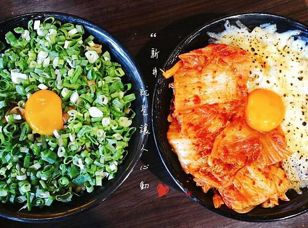台北中山站   新丼21種日式創意料理丼飯,根本大魔王等級!浮誇的畫面令人心動  當代藝術館 @女子的休假計劃