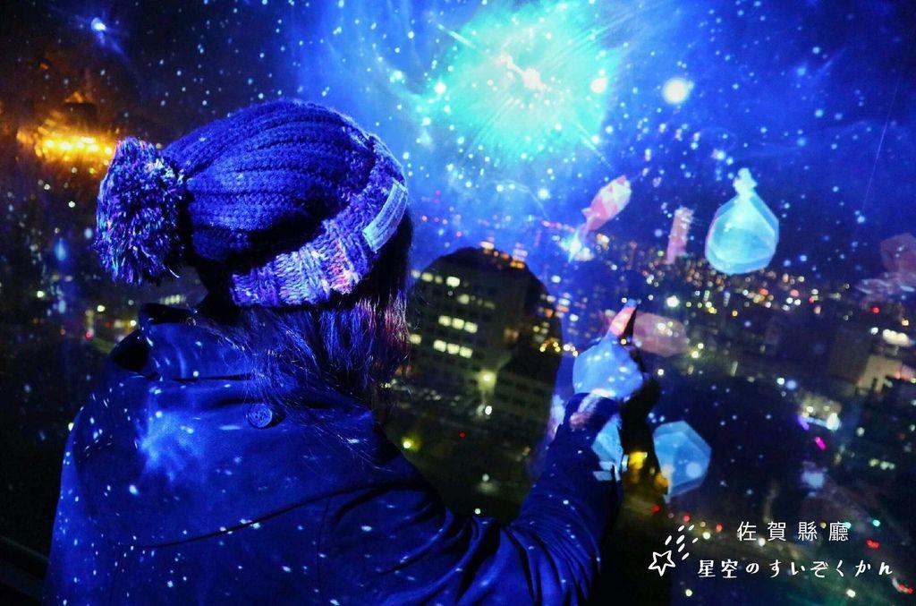 日本九州佐賀   佐賀縣廳展望台投影光雕秀「星空水族館」綺麗炫爛美麗夜景 @女子的休假計劃
