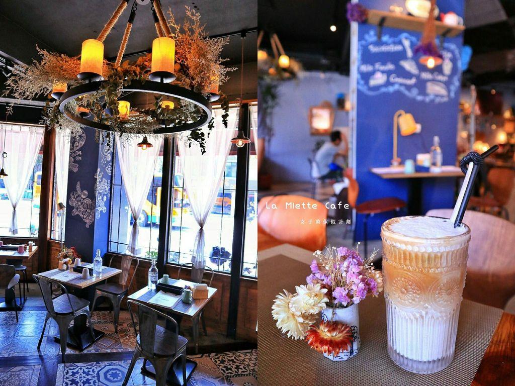冪La Miette Cafe&Bistro歐陸廚房 |新竹IG打卡熱門餐廳,冪咖啡 |西班牙料理 |新竹美食 @女子的休假計劃
