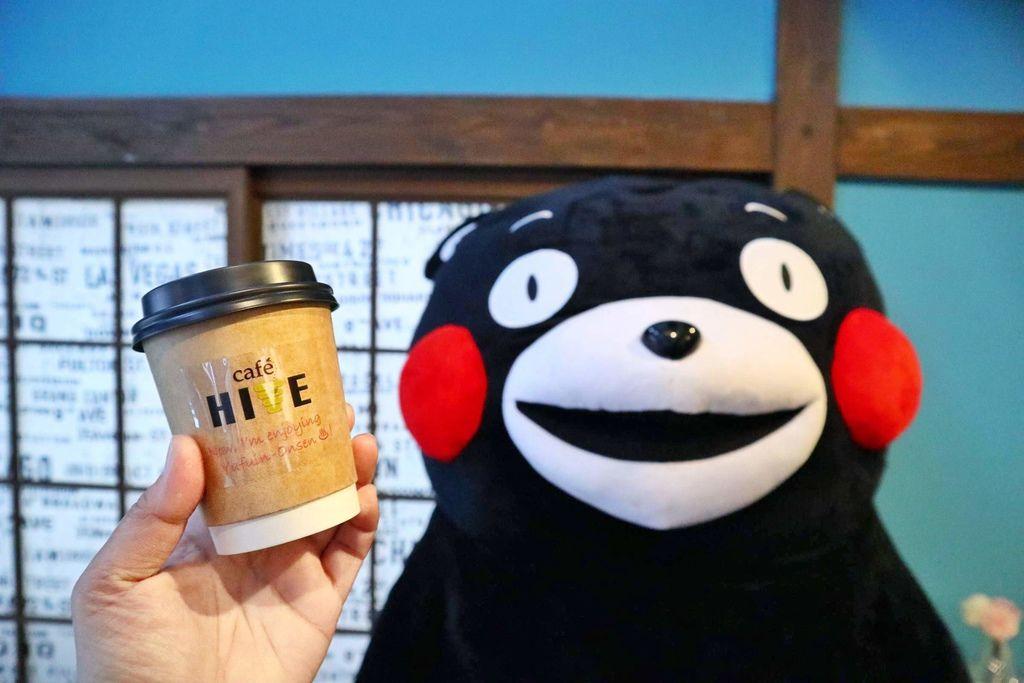 【九州美食】Cafe HIVE (カフェ ハイブ),鄰近金麟湖熊本熊魅力咖啡廳 / 由布院 @女子的休假計劃