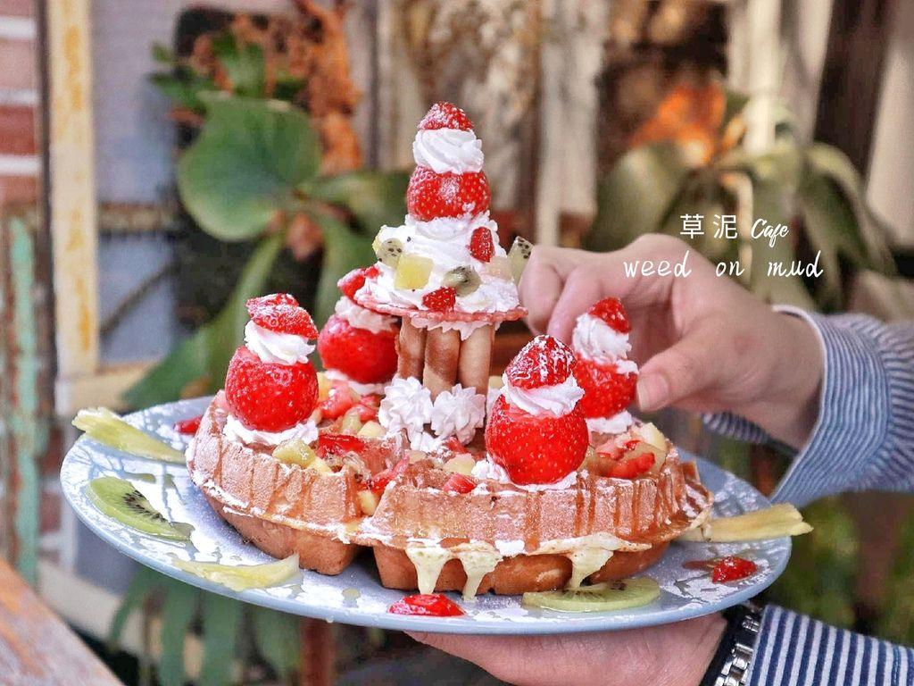 【台北大安】草泥Cafe,隨意自在的藝文空間偷嚐一口冬季限定踏雪尋莓 /六張梨 /草莓季 @女子的休假計劃