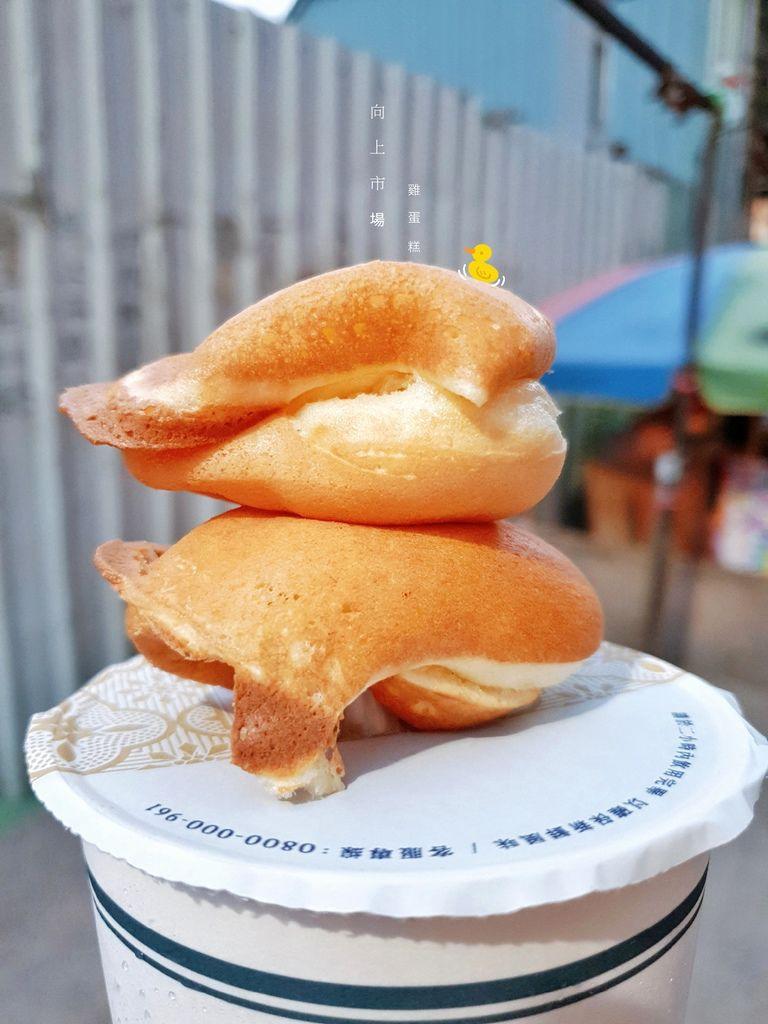 【台中西區】中美街雞蛋糕 / 向上市場雞蛋糕,平淡的日子裡添上一抹古早味的甜。 @女子的休假計劃