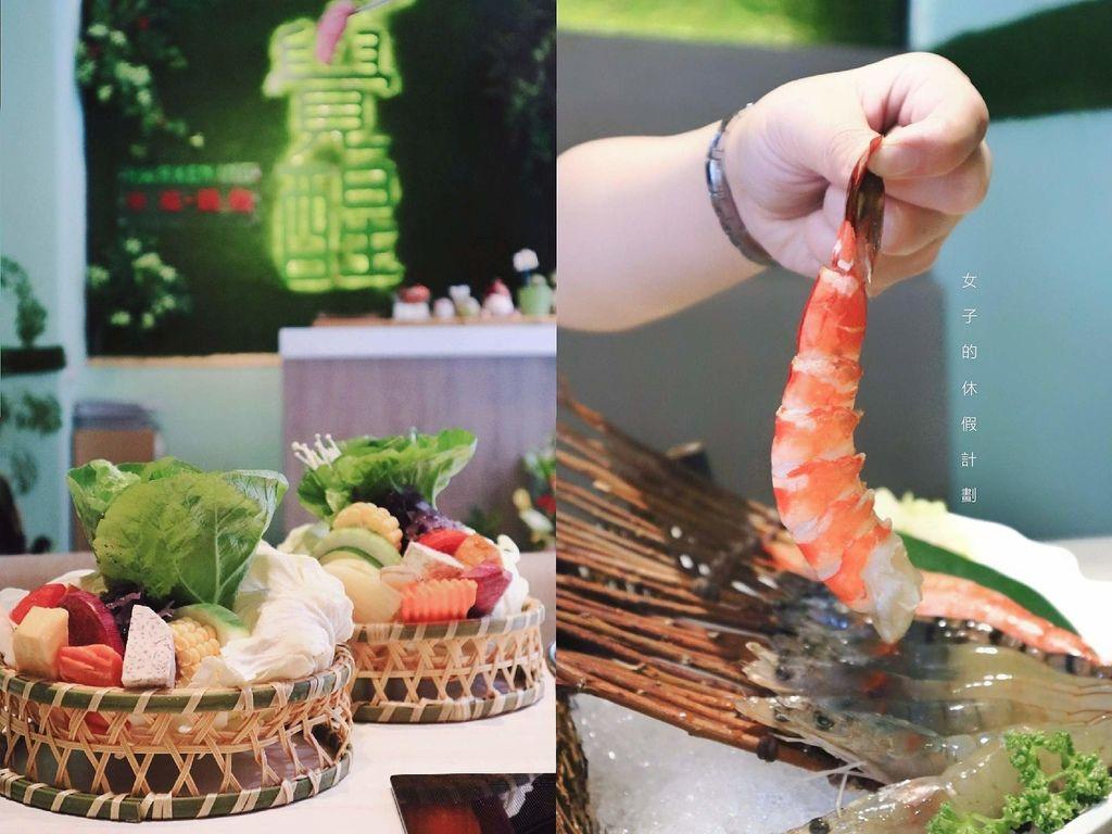 【新北新莊】覺醒幸福鍋物:天冷就來吃鍋吧 /新莊涮涮鍋/幸福路 @女子的休假計劃