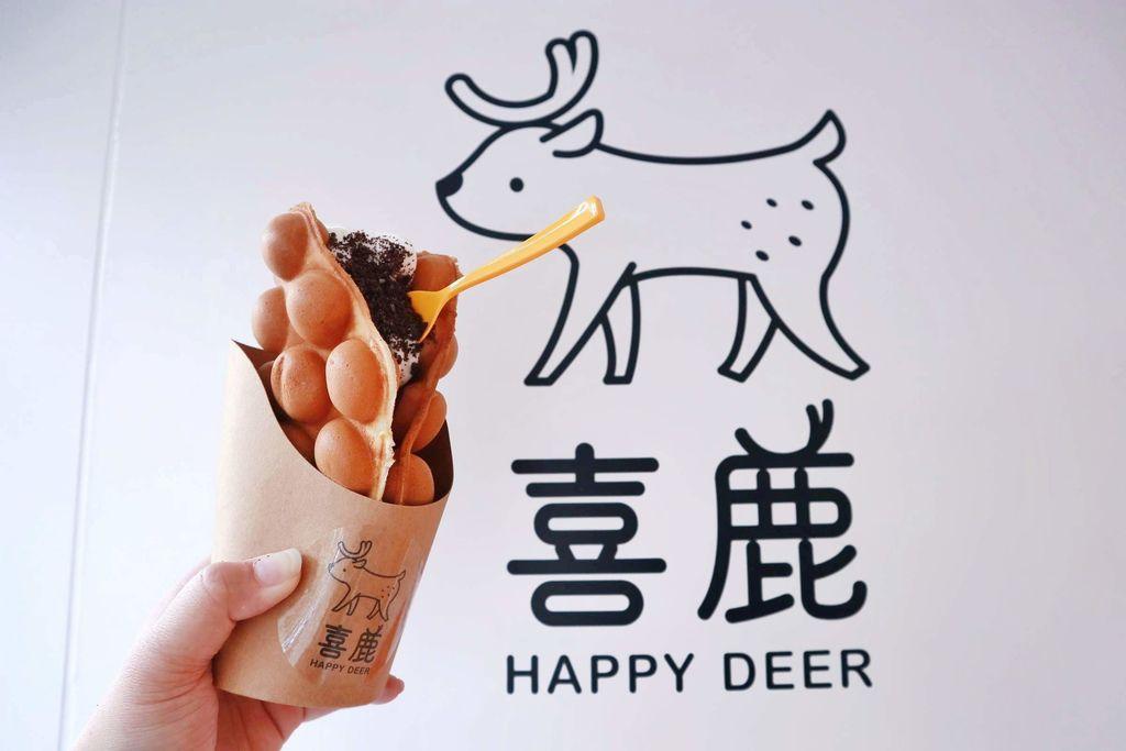 【新北三重蘆洲】喜鹿甜品HAPPY DEER:文青店面充滿雞蛋仔甜甜的香氣 /豆花豆漿甜點 @女子的休假計劃