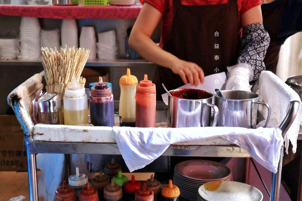 【香港美食】合益泰小食:在地人帶路深水埗平價銅板美食 @女子的休假計劃