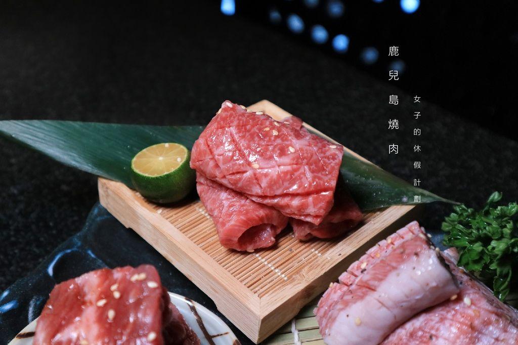 【新莊燒肉推薦】鹿兒島燒肉專賣店新莊中華店:桌邊燒烤 /高品質頂級食材 @女子的休假計劃
