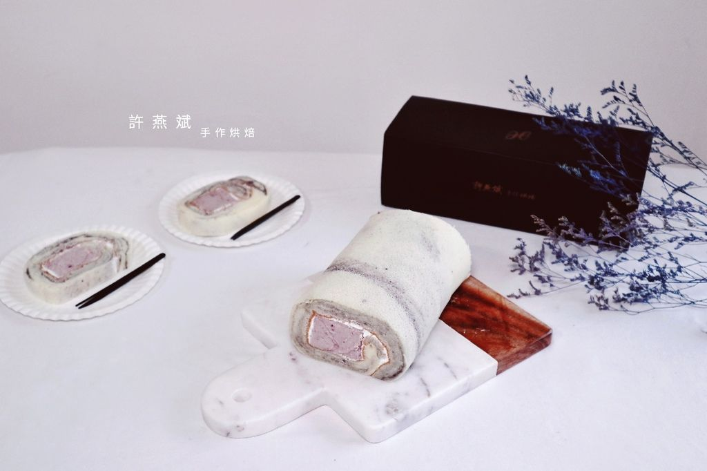 【新莊麵包店】許燕斌手作烘焙:世界冠軍烘焙職人手作麵包 @女子的休假計劃