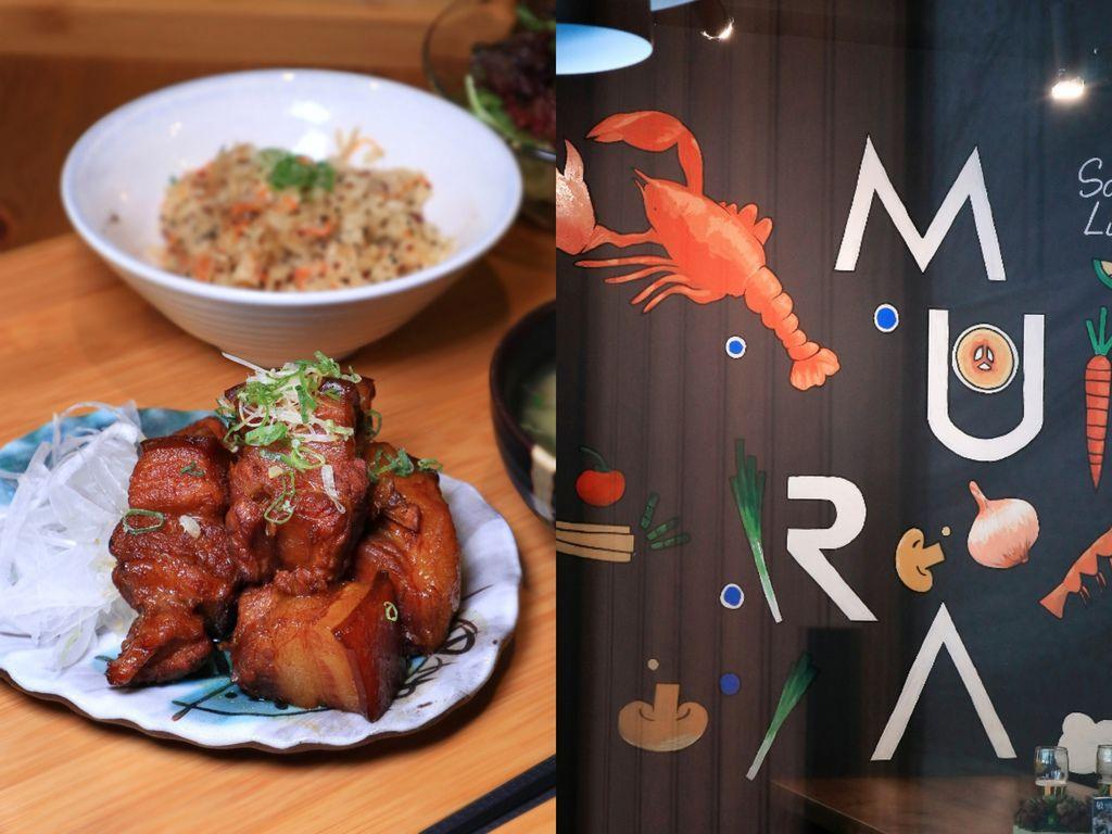【台北】Mura餐酒館,燈光美氣氛佳CP值超高全日套餐販售中 /台北情人節餐廳 /台北聚餐平價 @女子的休假計劃