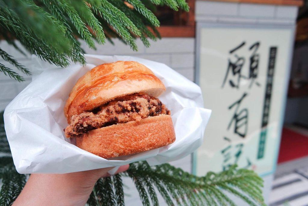 【台北港式餐廳】願有記:熟悉而想念的香港味 /科技大樓 @女子的休假計劃