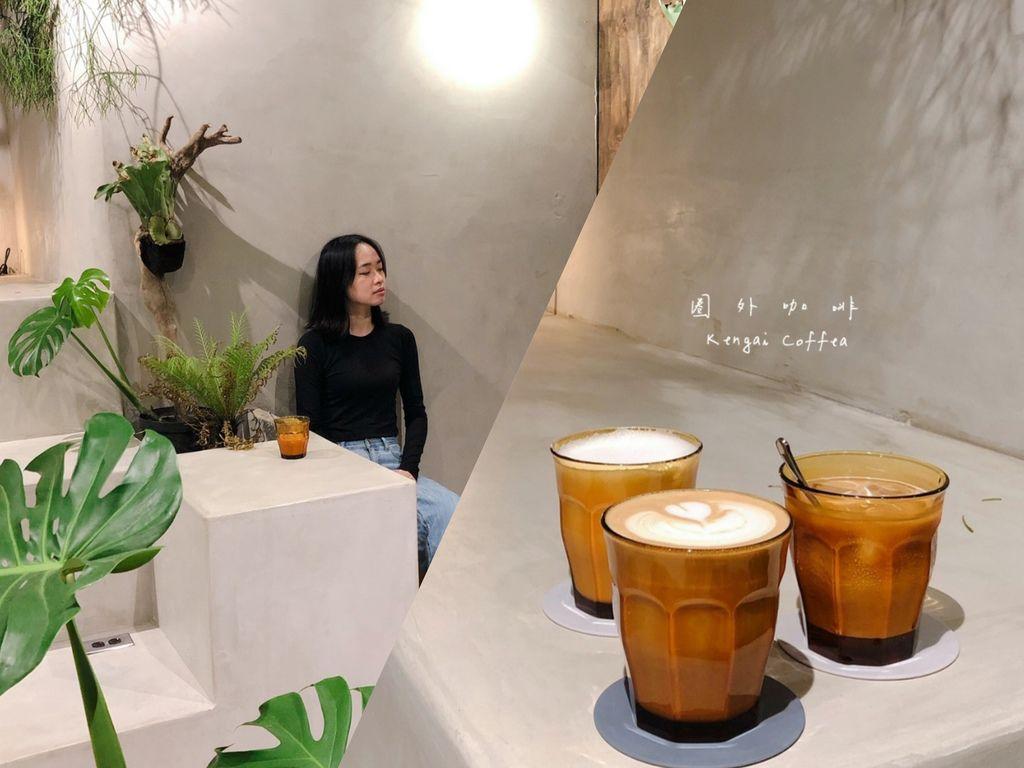 圈外咖啡,入夜後依舊迷人的景緻/永安市場美食/四號公園【新北不限時咖啡廳】 @女子的休假計劃