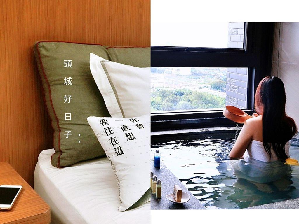 【宜蘭頭城住宿】你會一直想要住在這-頭城好日子:泡著溫泉傾聽大海柔情之聲、來了就捨不得回家了。 @女子的休假計劃