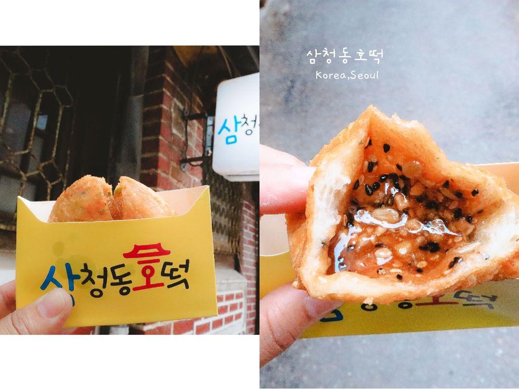 【韓國首爾美食】三清洞糖餅(삼청동호떡) :首爾在地人必吃街頭美食 /安國站 @女子的休假計劃