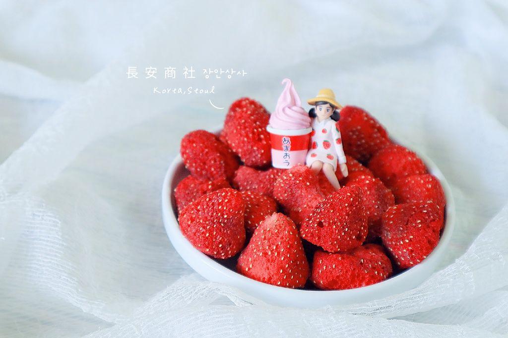 【韓國首爾美食】長安商社,貨源跟韓國南大門老爺爺草莓乾一樣還打九折優惠! /韓國必買伴手禮 @女子的休假計劃