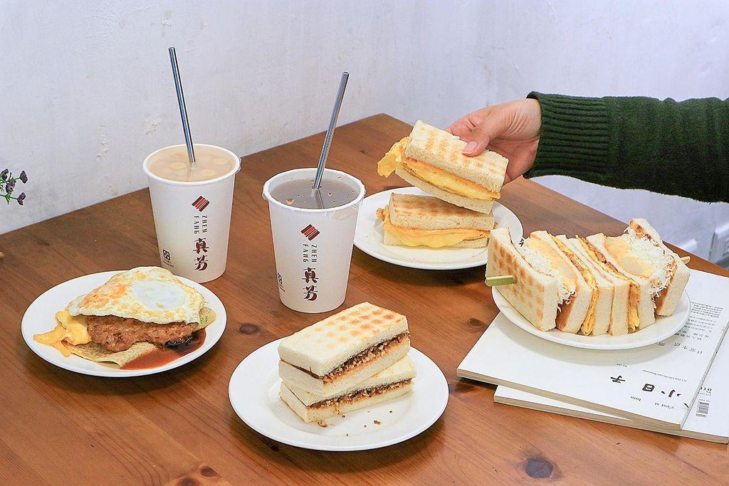 真芳碳烤吐司紅茶牛奶:台北人早起吃早餐還沒吃過這間就落伍了/台北必吃早餐/菜單 @女子的休假計劃