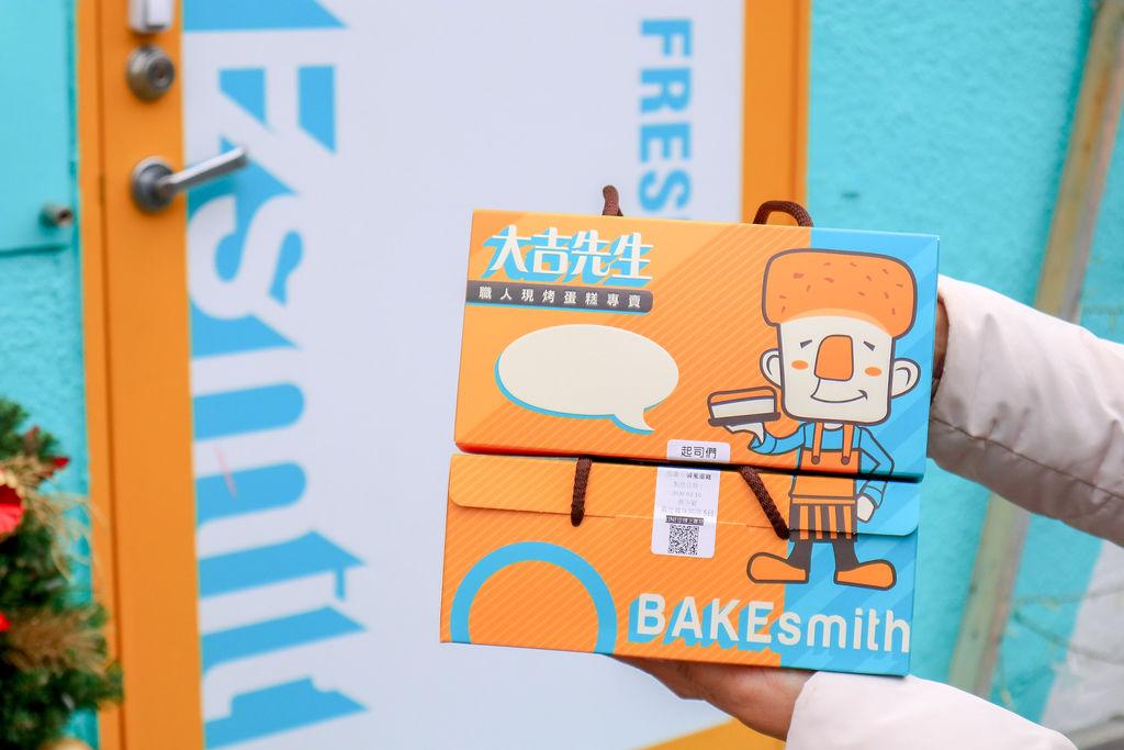 【台北彌月蛋糕推薦】大吉先生職人烘焙BAKEsmith: 隱藏在巷弄中吃得到誠意的職人蛋糕。 @女子的休假計劃